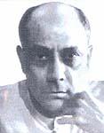 33rd Professor Nirmal Kumar Bose Memorial Lecture